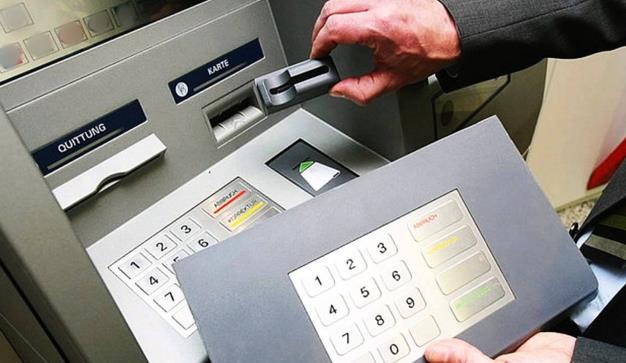 В Уфе двое мужчин хотели незаконно «снять» с карты банка более 102 млн рублей