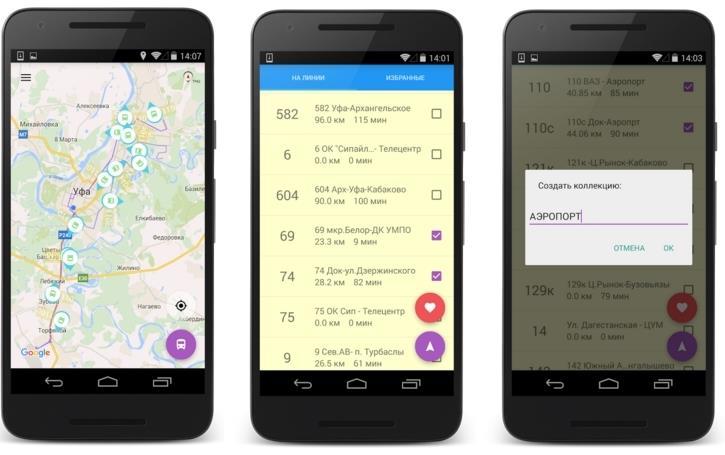 Android-приложение «Открытый транспорт» в Башкирии: скачать, фото 2016