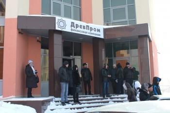 ООО «Древпром».