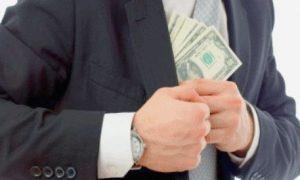 В Уфе мошенник лишил пенсионерку 150 тыс рублей