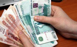 В Мечетлинском районе сотрудница банка присвоила более 70 тыс руб
