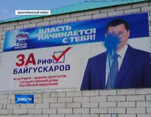 kak-reklamirovalis-deputaty_10