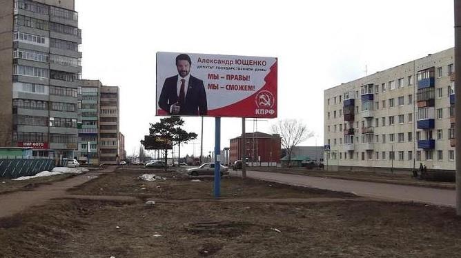 kak-reklamirovalis-deputaty_5