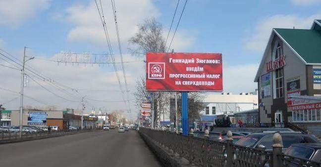 kak-reklamirovalis-deputaty_7