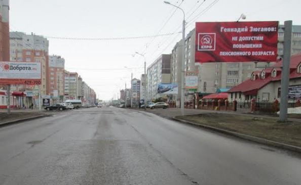 kak-reklamirovalis-deputaty_9