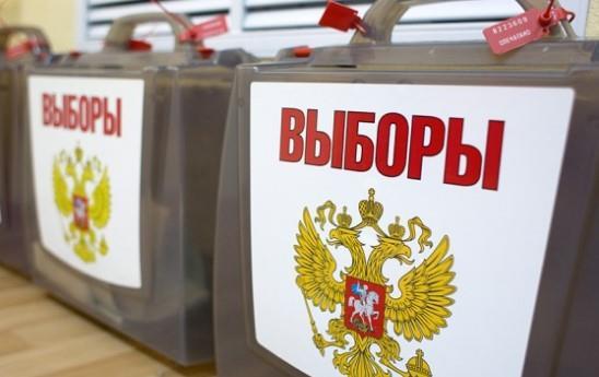 vybory-v-rb-2016