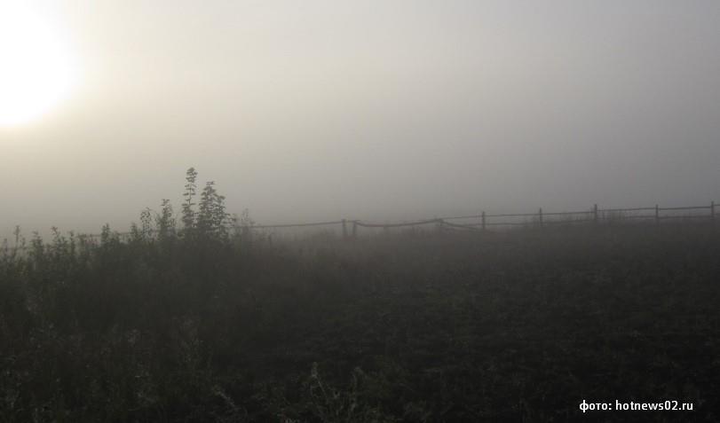 Туман в Башкирии октябрь 2016
