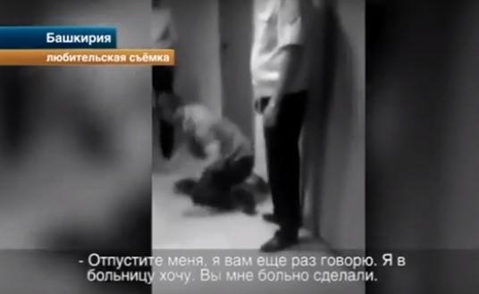 v-bashkirii-izbili-policeyskogo