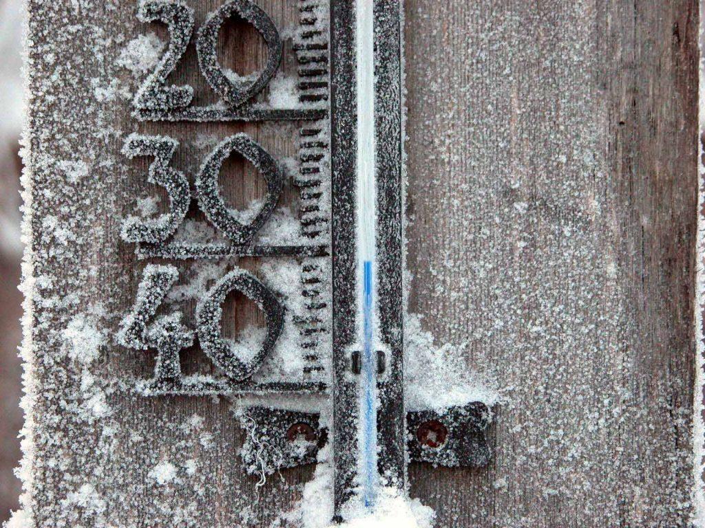 В Башкирии ожидается сильное похолодание