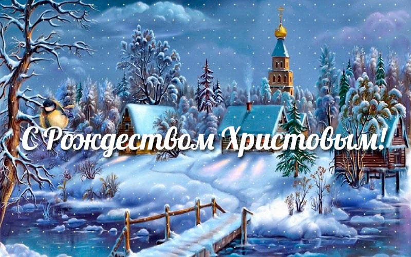 В Башкирии Рождественская ночь прошла без нарушений общественного порядка