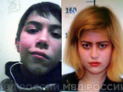 В Башкирии пропали 16-летний парень и 14-летняя девушка