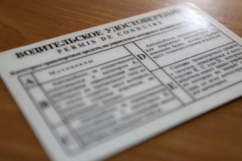 В Уфе лишены водительских прав горожане, страдающих наркоманией