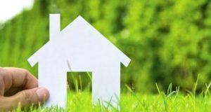 В Уфе объявленаукцион на четыре участкадля индивидуального жилого строительства.
