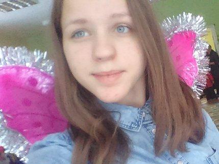 В Уфе пропала 14-летняя Валентина Трофимова